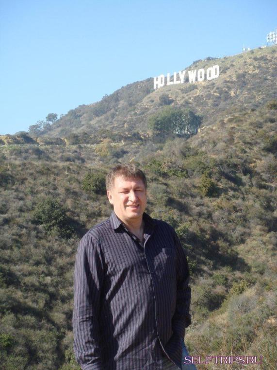 The famous Hollywood sign