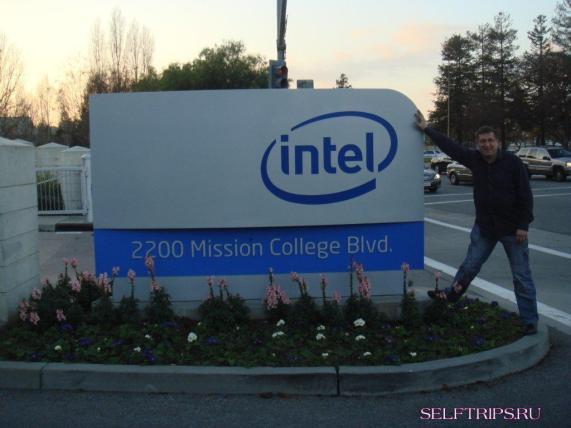 Intel Silicon valley