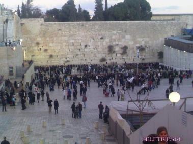 Амман - Иерусалим.
