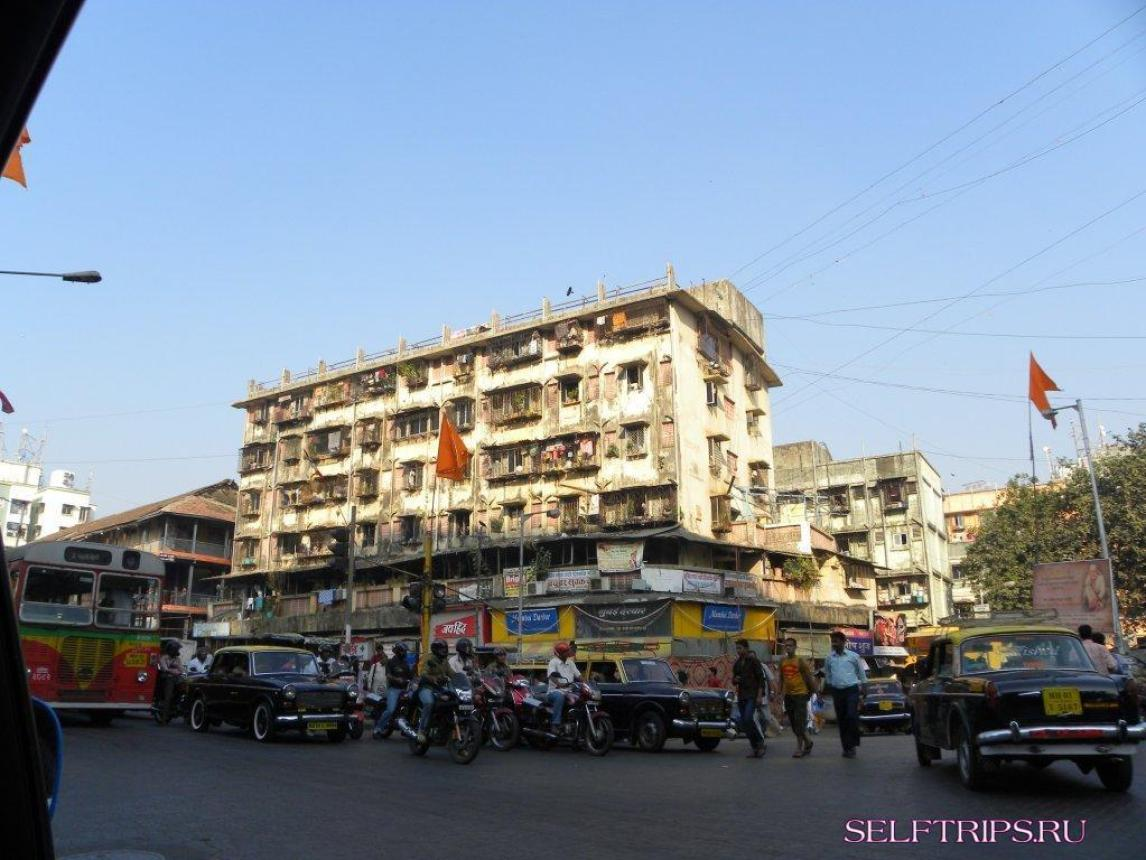 Дели-Мумбай (Бомбей).