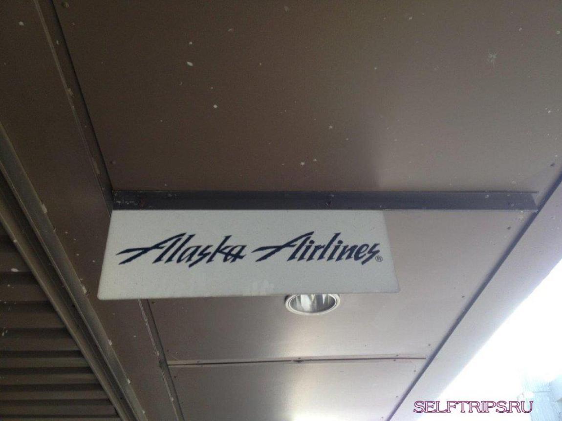 Аэропорт Гавайи