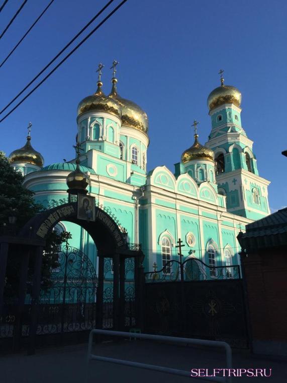 Уфа - Сызрань