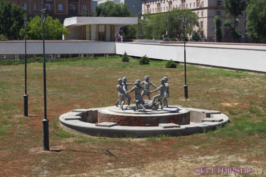 "Fountain ""Barmaley"""