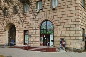 Mashkov Museum