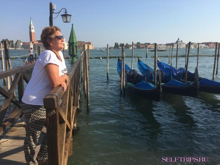 Венеция за полдня