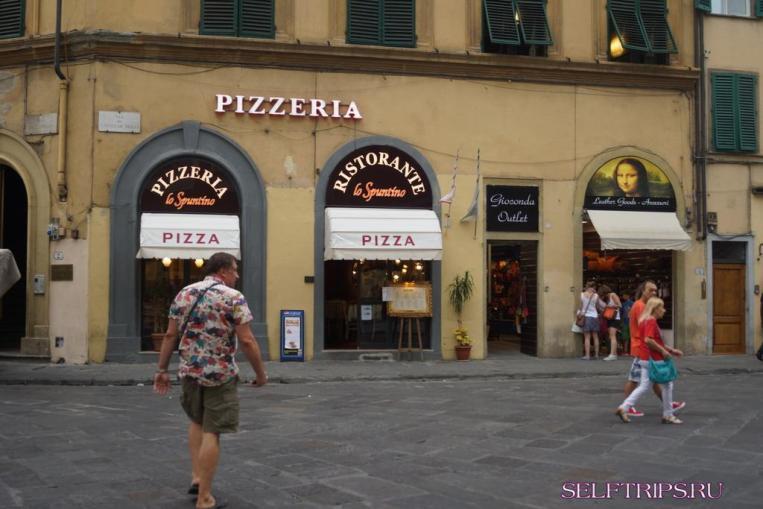 Сиена и Флоренция