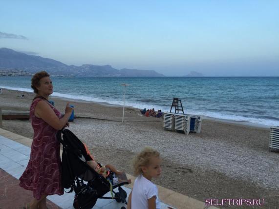 Сколько стоит жизнь в Испании.