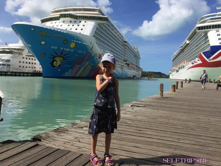 Круиз по Карибам