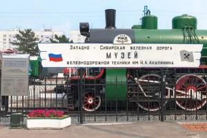 Museum of railway machinery