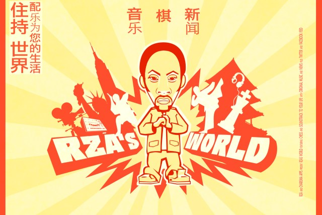 rza world mobile app charcter design digital illustration work for hire selfuno wutang hiphop rap november 2011