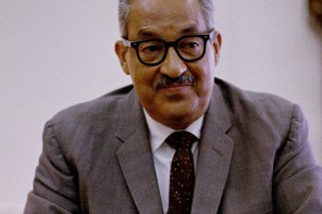 Thurgood Marshall Day 2017