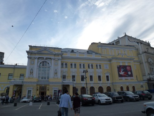 The Russian Academic Youth Theatre