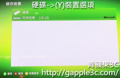 青蘋果3C-xbox360 格式化-3