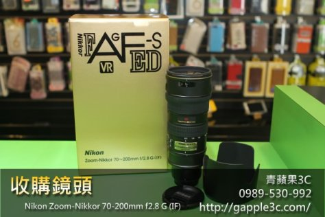 Nikon AF-S VR Zoom-Nikkor ED 70-200mm F2.8G (IF)