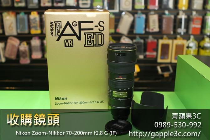Nikon AF-S VR Zoom-Nikkor ED 70-200mm F2.8G (IF)