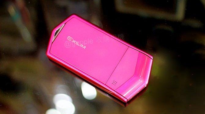 EX-TR70收購|Casio最新美顏自拍相機