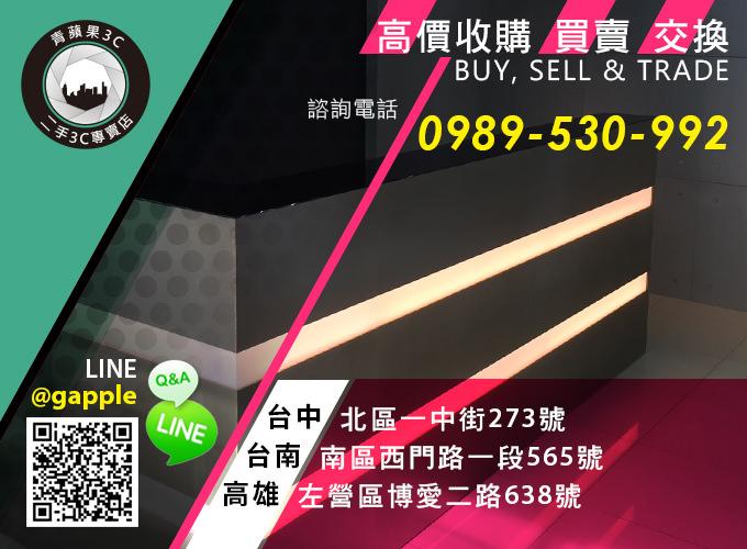 dm_680x500_0409