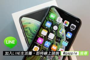 高雄二手手機店推薦-高價收購手機-青蘋果3C