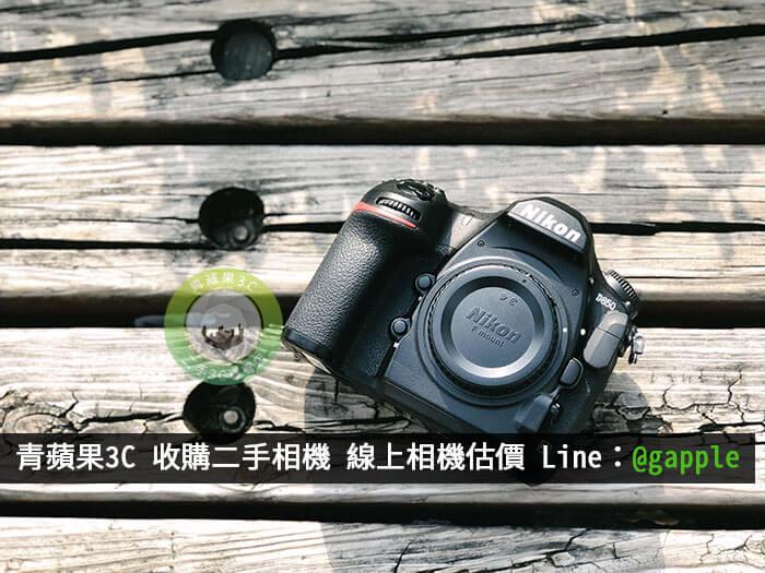 台中收購相機-二手相機專賣店-推薦青蘋果3C