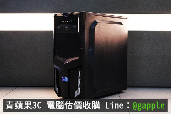 高雄二手電腦