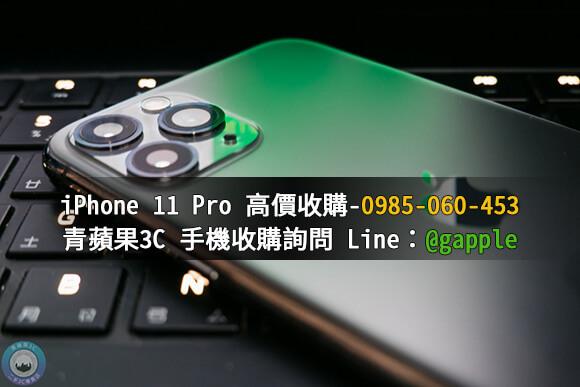 高雄收購手機-二手手機回收價格查詢請找青蘋果3c
