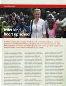 Afbeelding van het artikel 'Ieder kind hoort op school' in Hivos magazine.