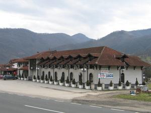 Konačište Bosna