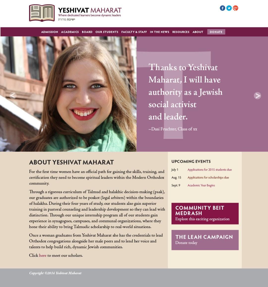 Yeshivat Maharat homepage