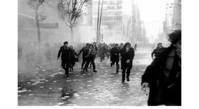 Huelga General de 1973