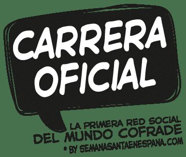 Logo Carrera Oficial_Carrera Oficial (con texto)