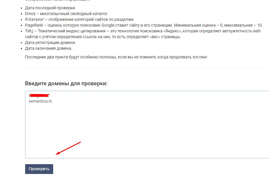 vps сервер windows на украине