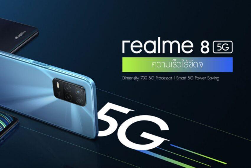 Ponsel Realme 8 5G