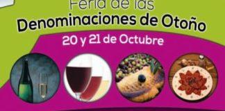 cartel Feria Denominaciones de Otoño