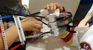 imagen robótica