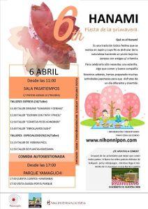 hanami, fiesta primavera Pamplona