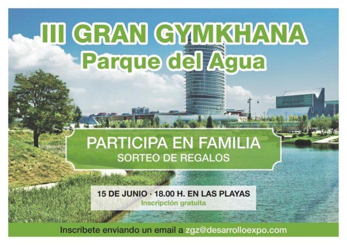 gymkhana familiar fiesta de primavera parque del agua