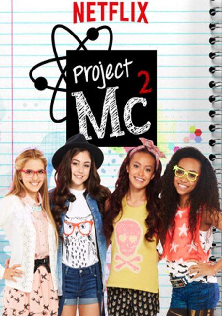 Cartel de Project Mc serie para ver en familia
