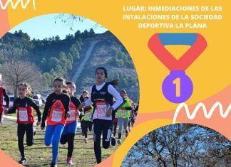 Campeonato Vatierra , Moncayo-Ribera