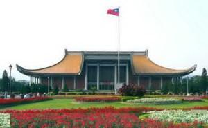 semestafakta-National Dr. Sun Yat-sen Memorial Hall