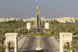 semestafakta-Sultan Qaboos University