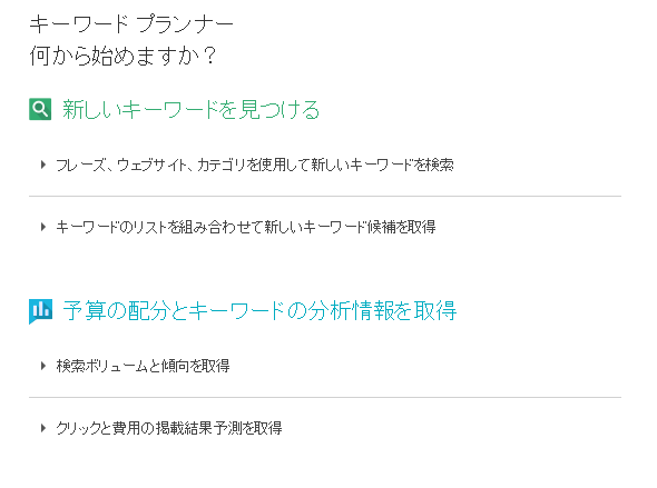 2015-04-16_3
