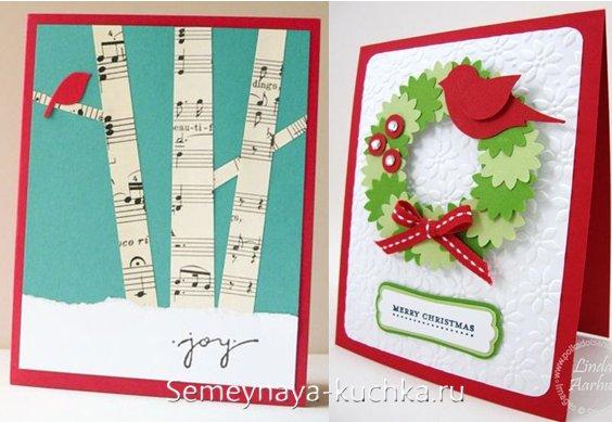 کارت پستال آن را برای سال جدید انجام دهید