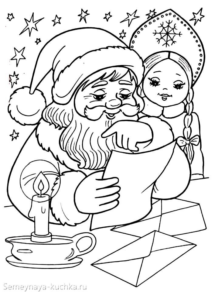 Картинки деда мороза и снегурочки для детей для раскрашивания, открыток дню мамы