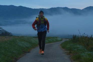 screen capture from Nike - Moving Mountains - Yukai
