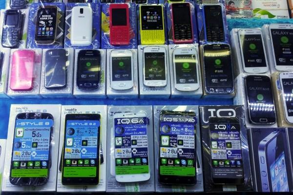 I-Mobile-2