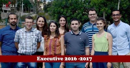 MKSU Executive 2016-2017