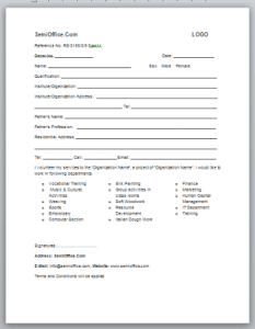 Internship Application Form Format in Word