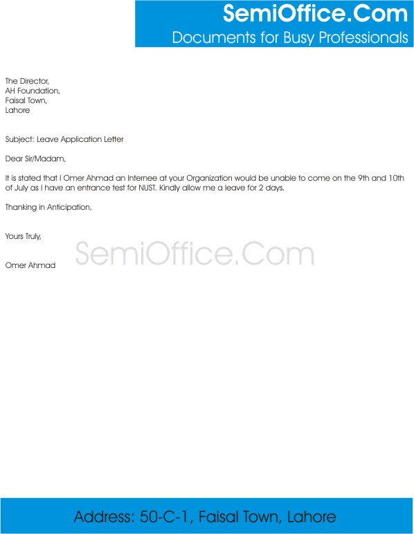 Leave Application Letter Format for Entry Test of University from office