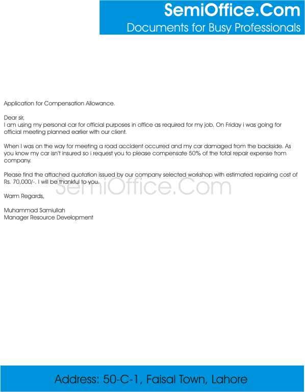Application for Compensation Allowance