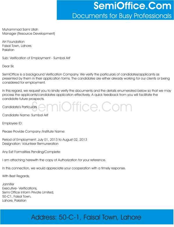 Verification of Employment Letter Sample